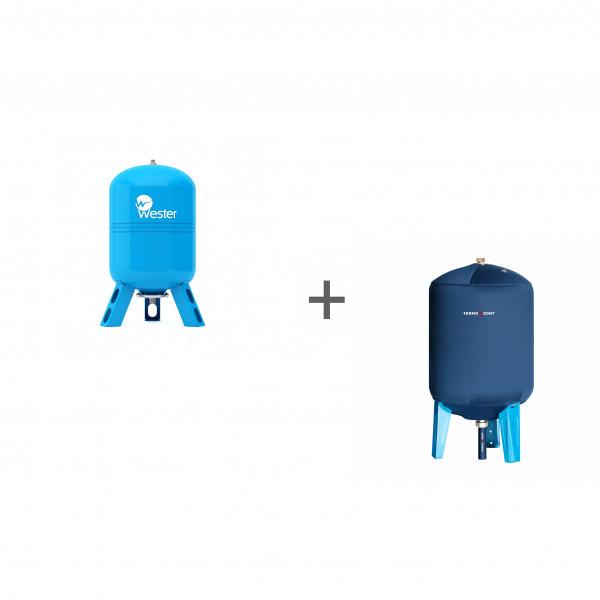 Бак мембранный для водоснабжения Wester WAV100 + Чехол TermoZont GB 100 для гидробака